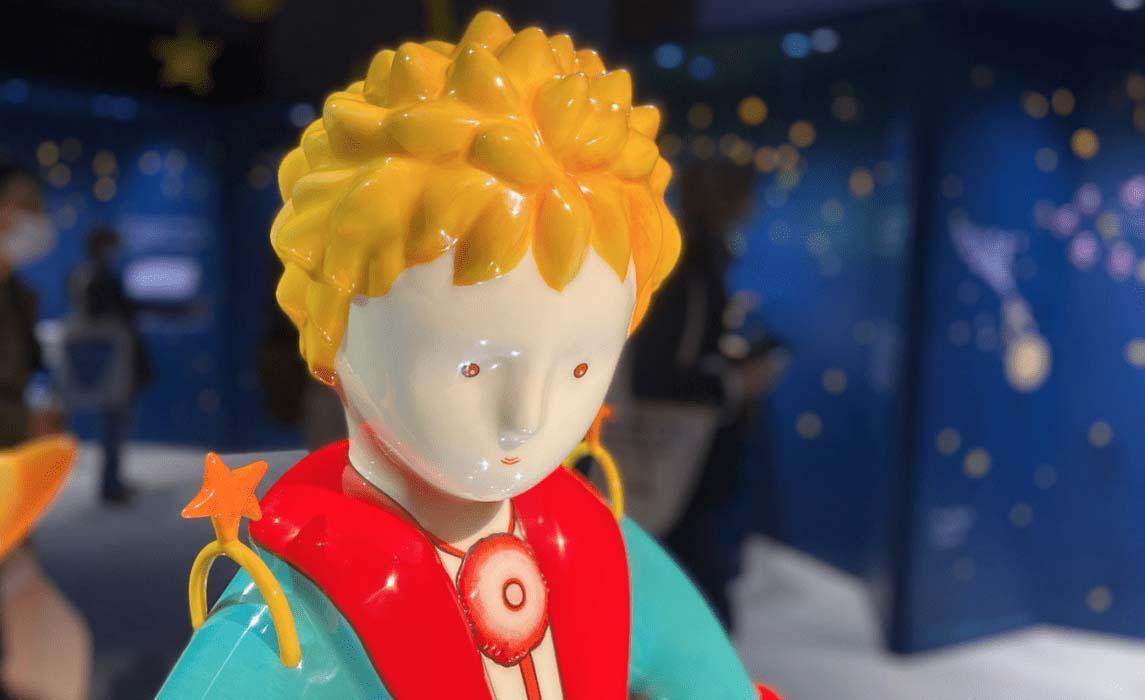 Le Petit Prince exposition à l'Envol des Pionniers